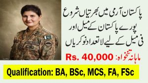 Pak Army Civilian Jobs August 2019 For Clerk, Assistant, and Others (285 Posts)
