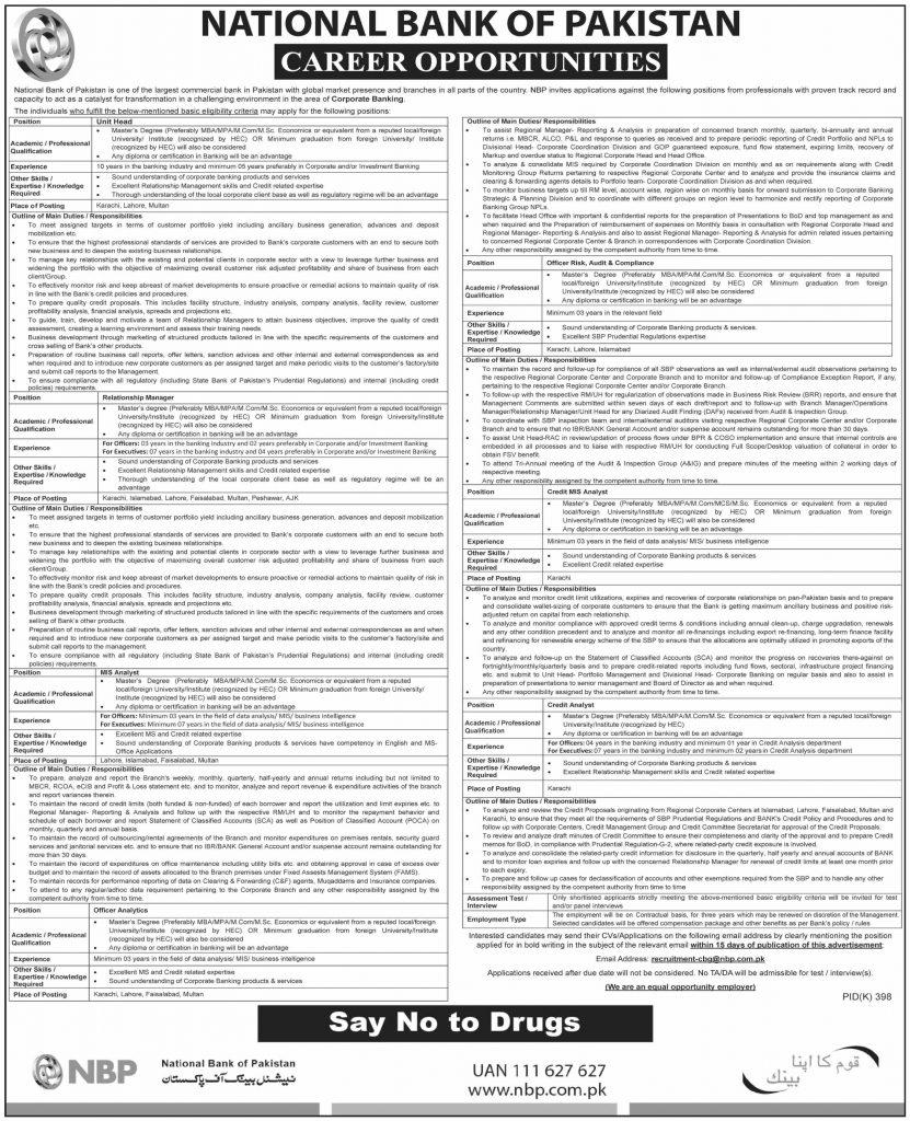 National Bank Of Pakistan Jobs August 2019 - NBP Jobs August 2019