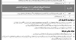 CAA Jobs August 2019 by  www.caapakistan.com.pk - Civil Aviation Authority