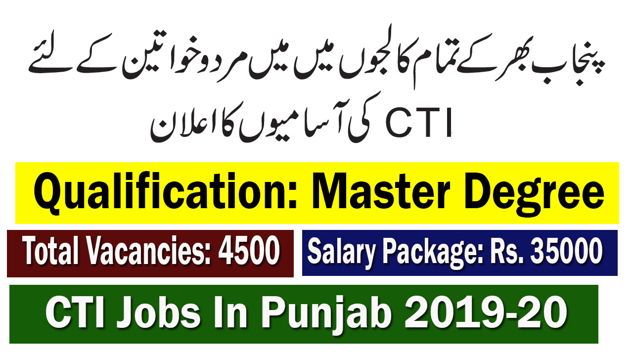 Photo of CTI Jobs In Punjab 2019-20 For Lecturer (4500 Vacancies) for Male & Female