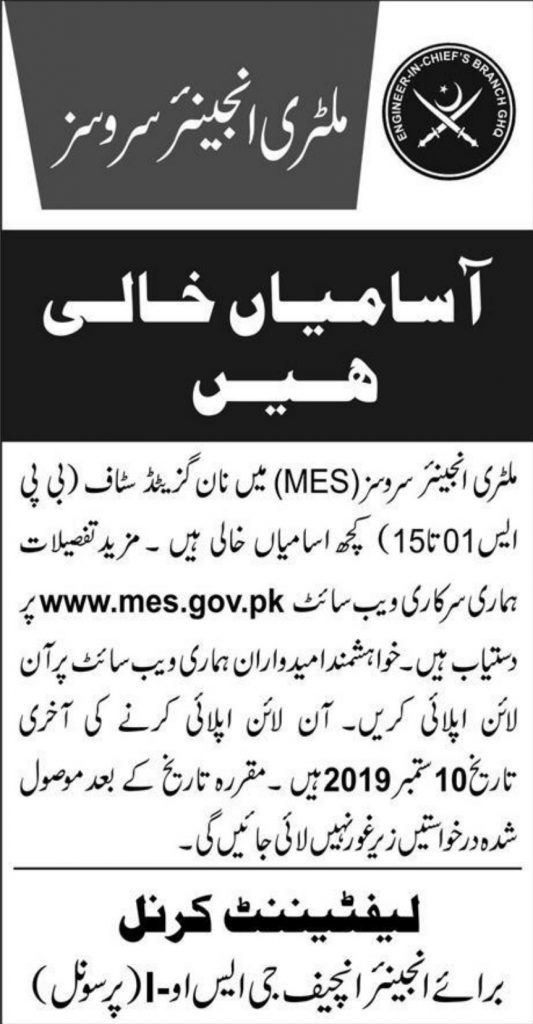 Join Pak Army Jobs 2019 at MES Military Engineer Services - 1300 Vacancies
