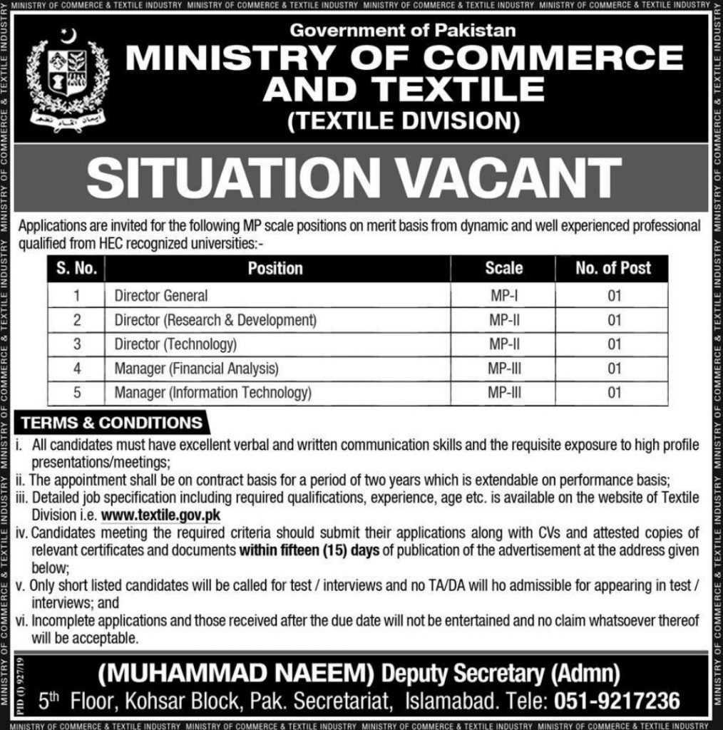 Ministry of Commerce & Textile Jobs 2019 by Govt of Pakistan