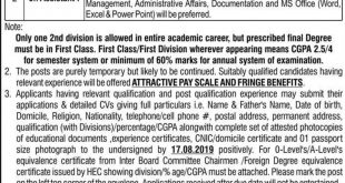 P.O.Box 2814 Islamabad Jobs 2019 - Public Sector Organization