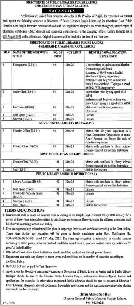 Directorate of Public Libraries Punjab Lahore Jobs 2019 | Jobs