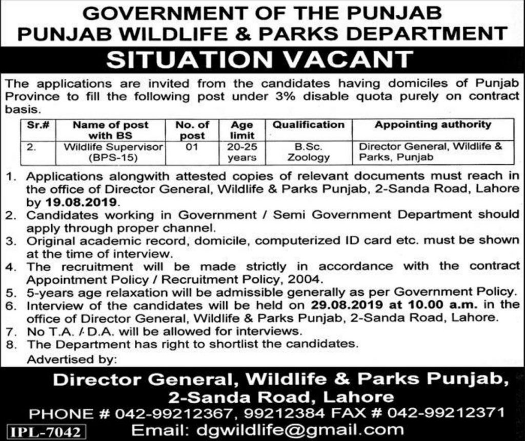 Punjab Wildlife & Parks Department Lahore Jobs 2019 - Latest Jobs