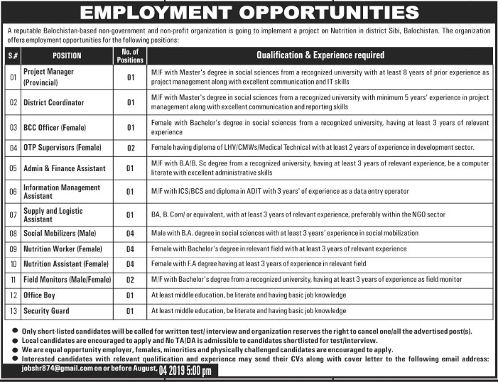 Public Sector Organization Jobs 2019 For Project Manager, District Coordinator