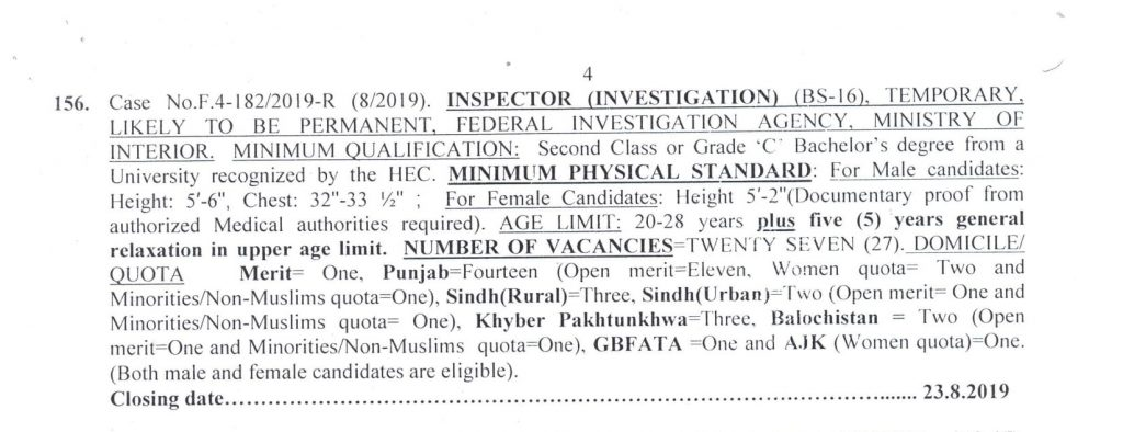 FIA Jobs August 2019 Fro Inspector Investigation (BS-16) FPSC Apply Online