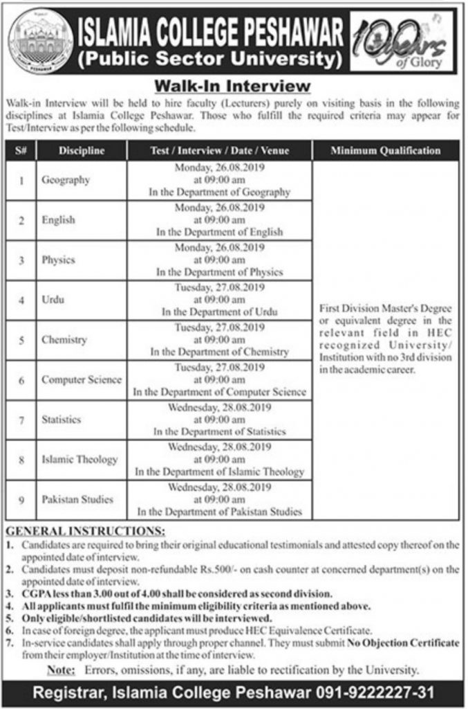Islamia College Peshawar Jobs 2019 For Lecturer - Walk-In-Interview