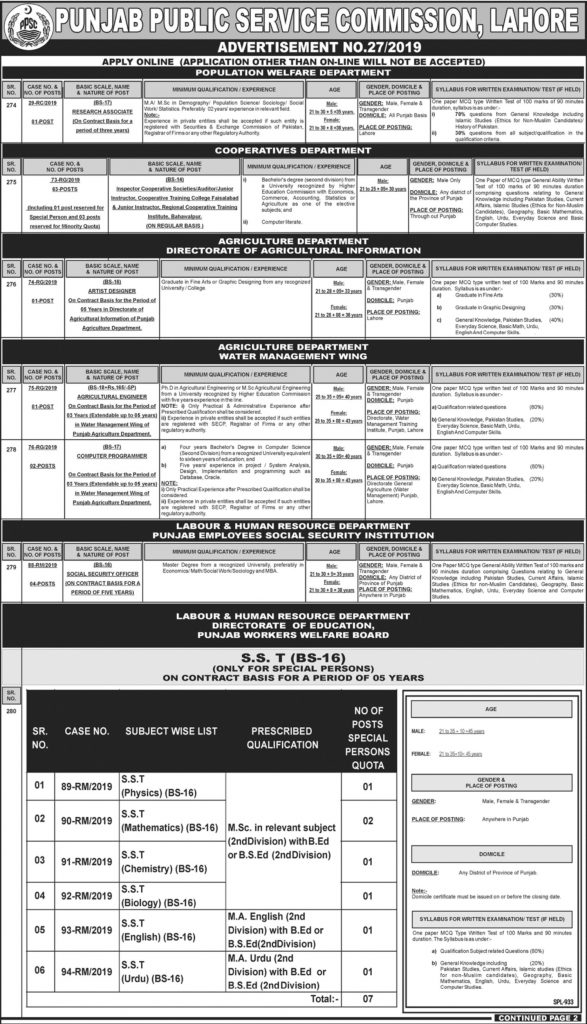 PPSC Educator Jobs 2019 For SST (BS-16) - PPSC Advertisement No. 27/2019