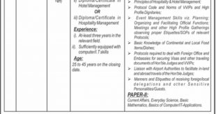 Lahore High Court Jobs 2019 - Apply Online | LCH Latest Jobs 2019