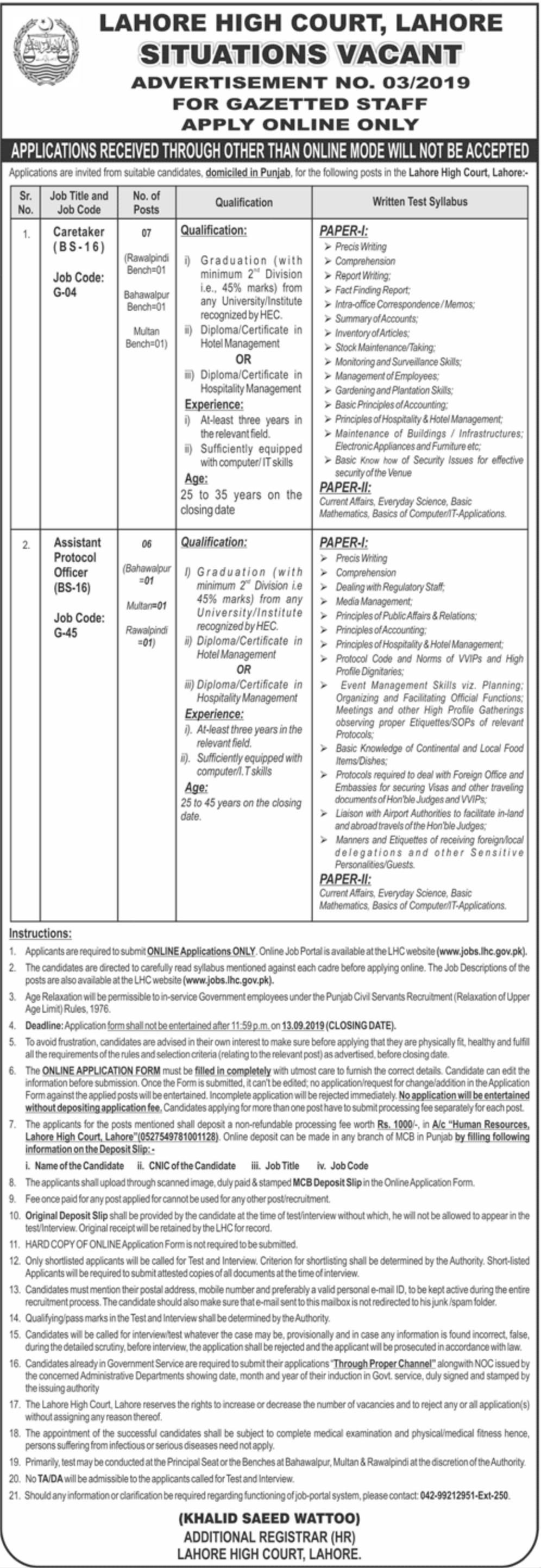 Photo of Lahore High Court Jobs 2019 – Apply Online | LCH Latest Jobs 2019