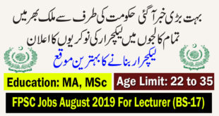 FPSC Jobs August 2019 For Lecturer (BS-17) Apply Online - Advertisement No.08/2019