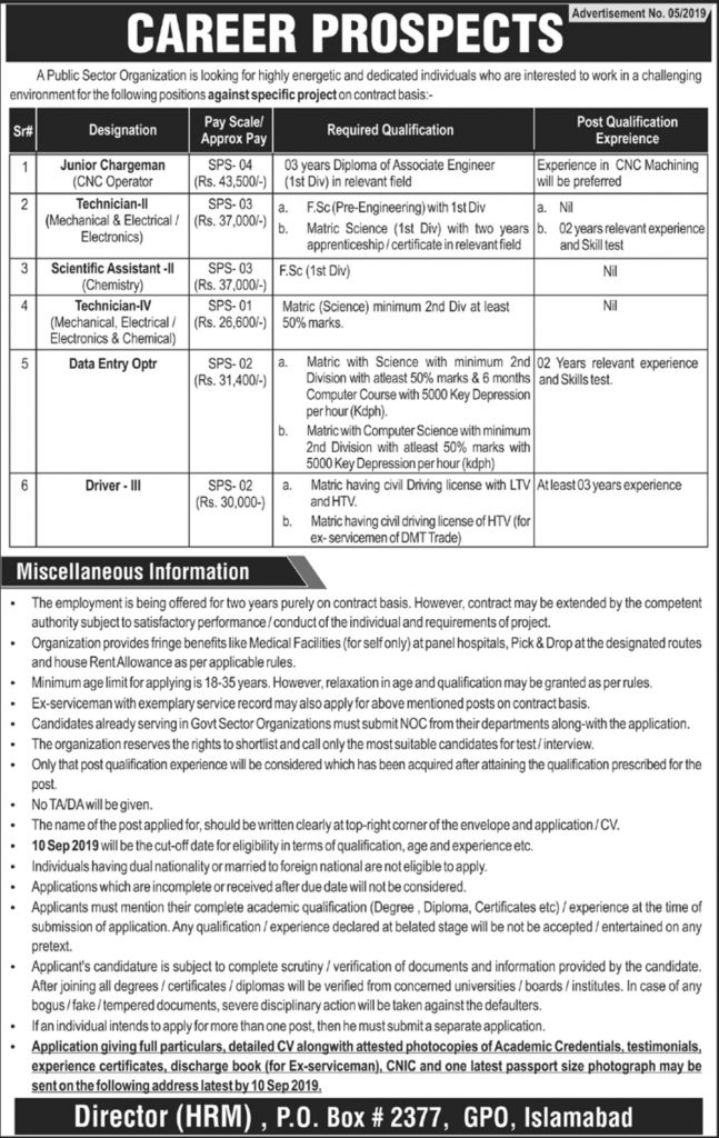 P.O.Box 2377 Islamabad Jobs August 2019 - Atomic Energy Jobs
