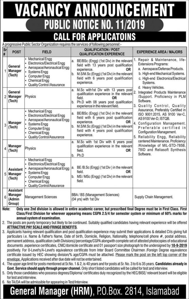 P.O.Box 2814 Islamabad Jobs 2019 - Pakistan Atomic Energy New Vacancies