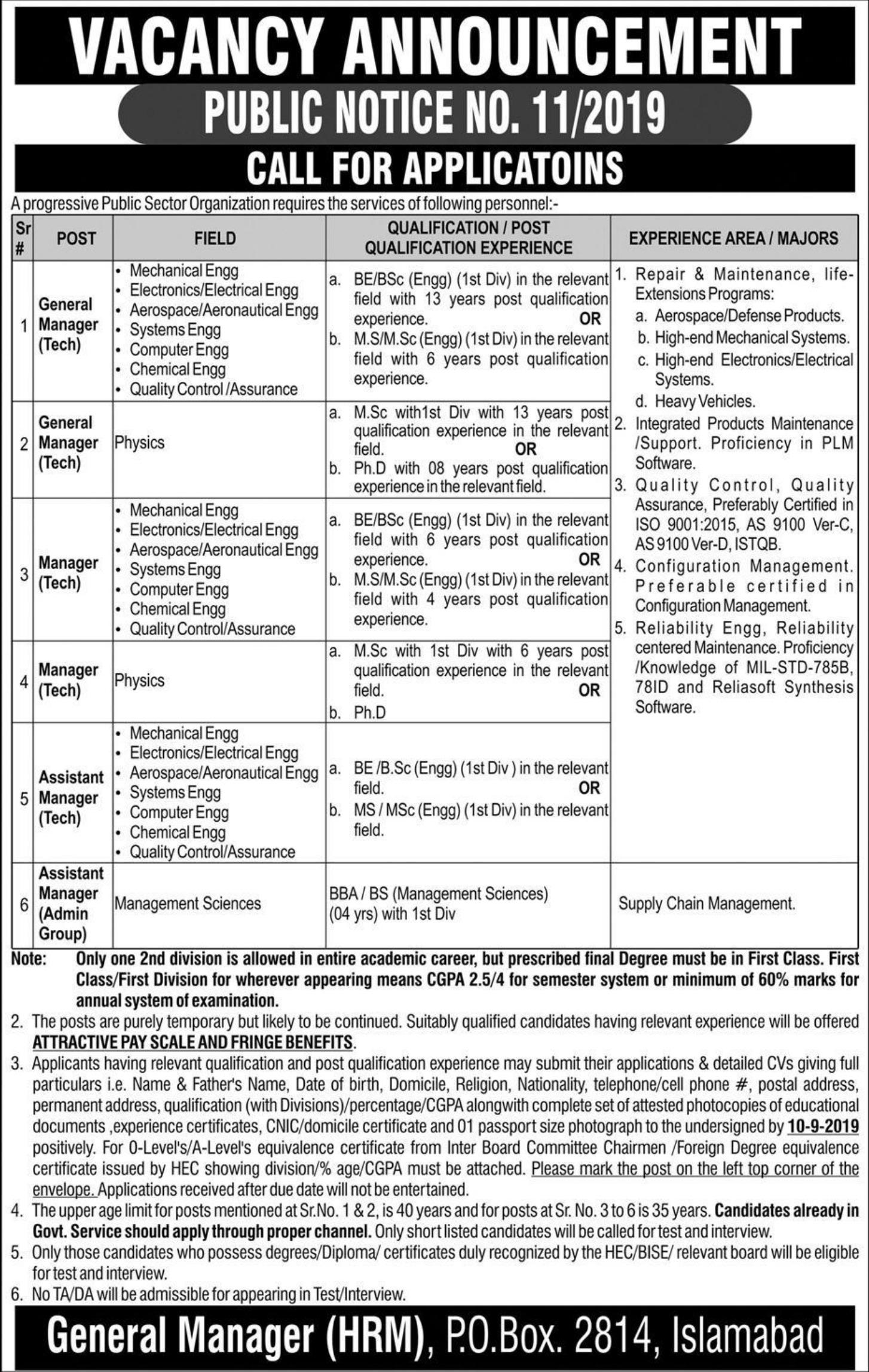 Photo of P.O.Box 2814 Islamabad Jobs 2019 – Pakistan Atomic Energy New Vacancies
