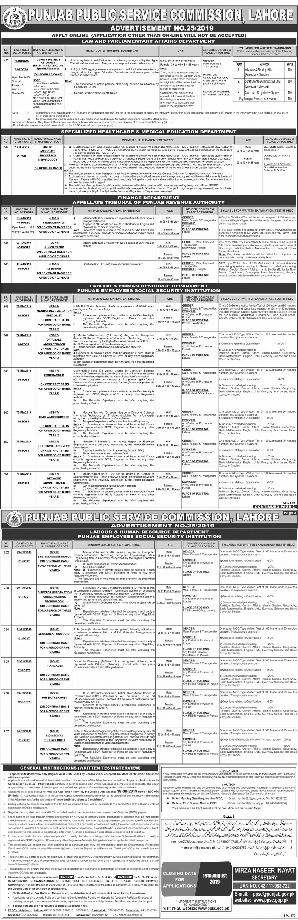PPSC Jobs August 2019 - Advertisement No 25/2019 - Apply Online