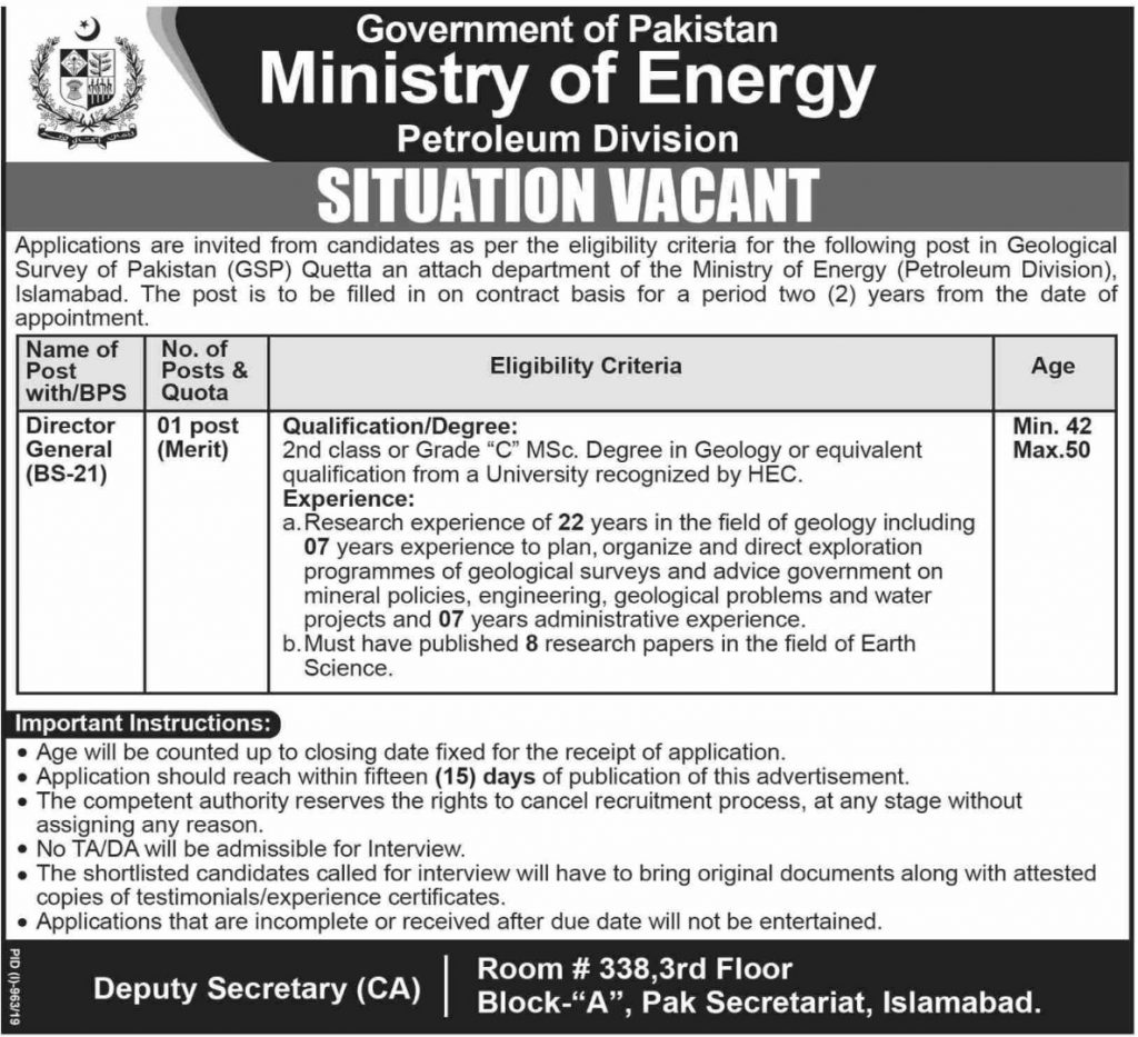 Ministry of Energy Jobs 2019 by Government of Pakistan