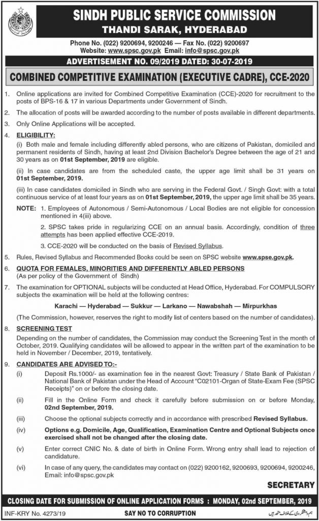 SPSC Jobs For Combined Competitive Examination CCE 2020