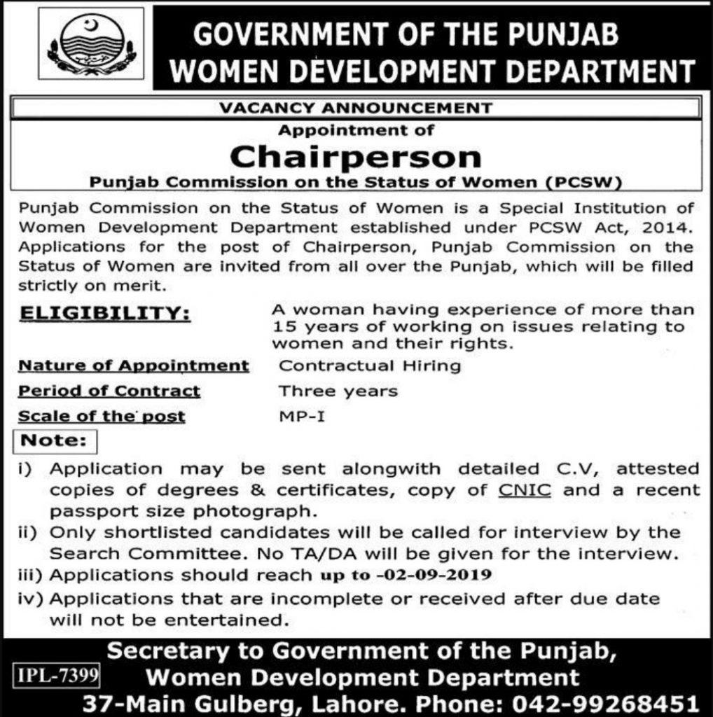 Women Development Department Govt of Punjab Jobs 2019