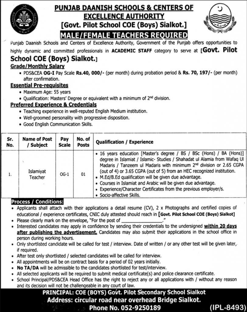 Punjab Daanish Schools Jobs 2019