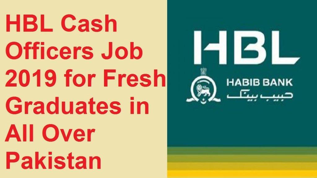 HBL Jobs For Cash Officer