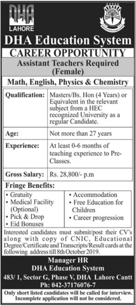 DHA Education System Lahore Jobs 2019 For Teaching
