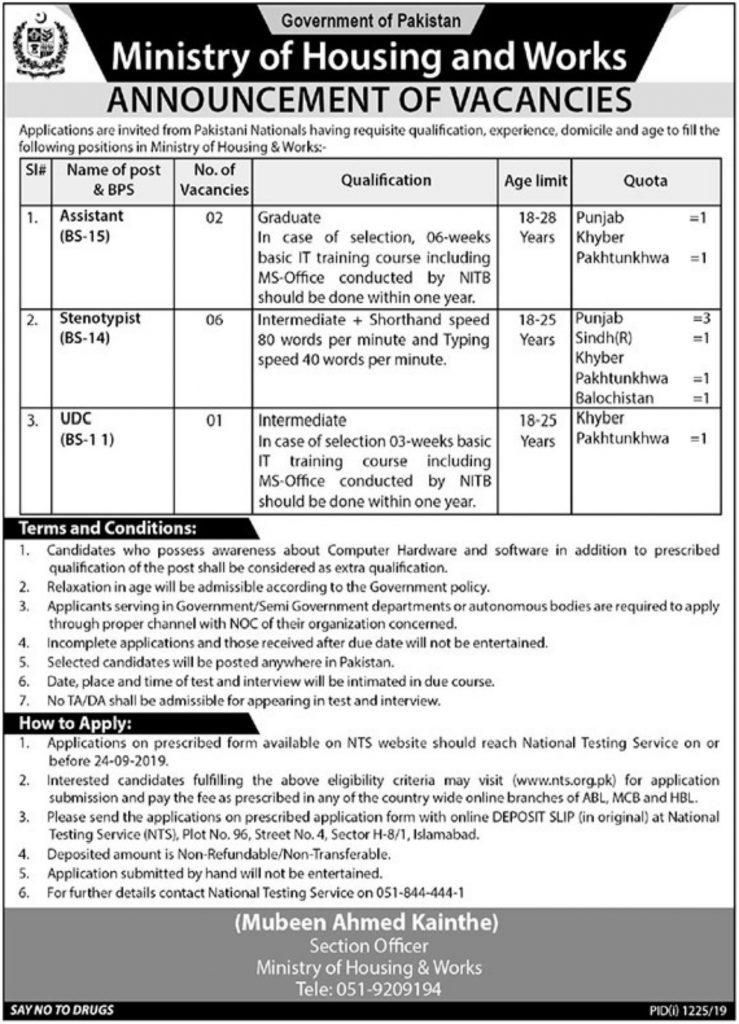 Ministry of Housing & Works Jobs 2019 by NTS Application Form