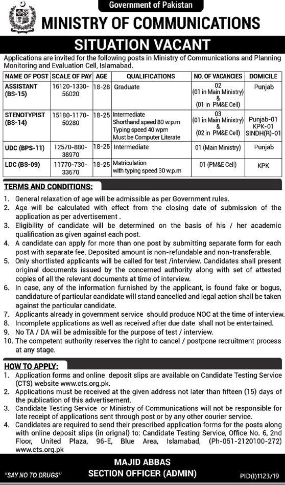 Photo of Ministry of Communication Jobs 2019 – Download Application Form