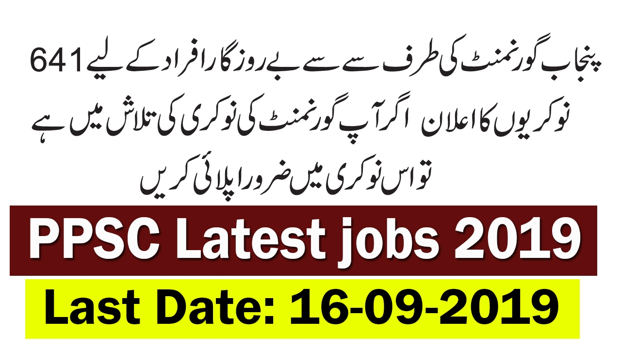 Photo of PPSC Latest Jobs September 2019 | 641+ Vacancies | Advertisement No. 28/2019