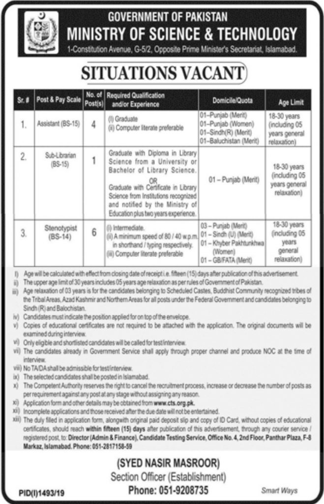Ministry of Science & Technology Jobs 2019