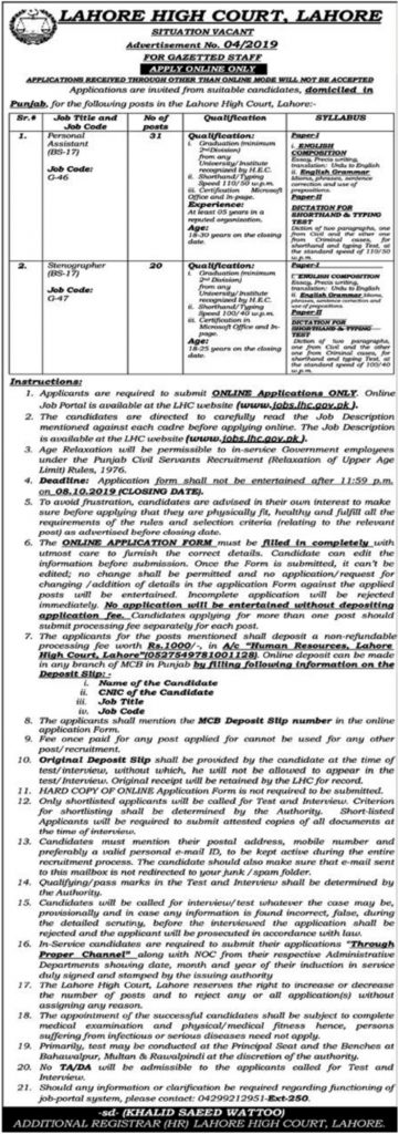 Lahore High Court Jobs 2019