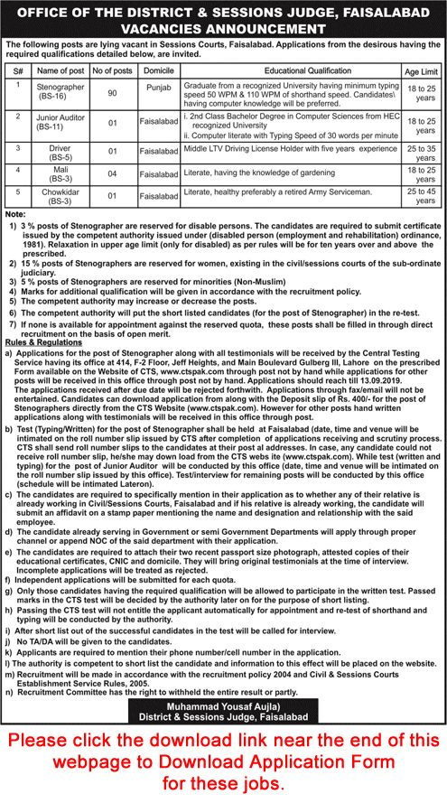 District and Session Court Faisalabad Jobs 2019 by CTS - 97+ Vacancies