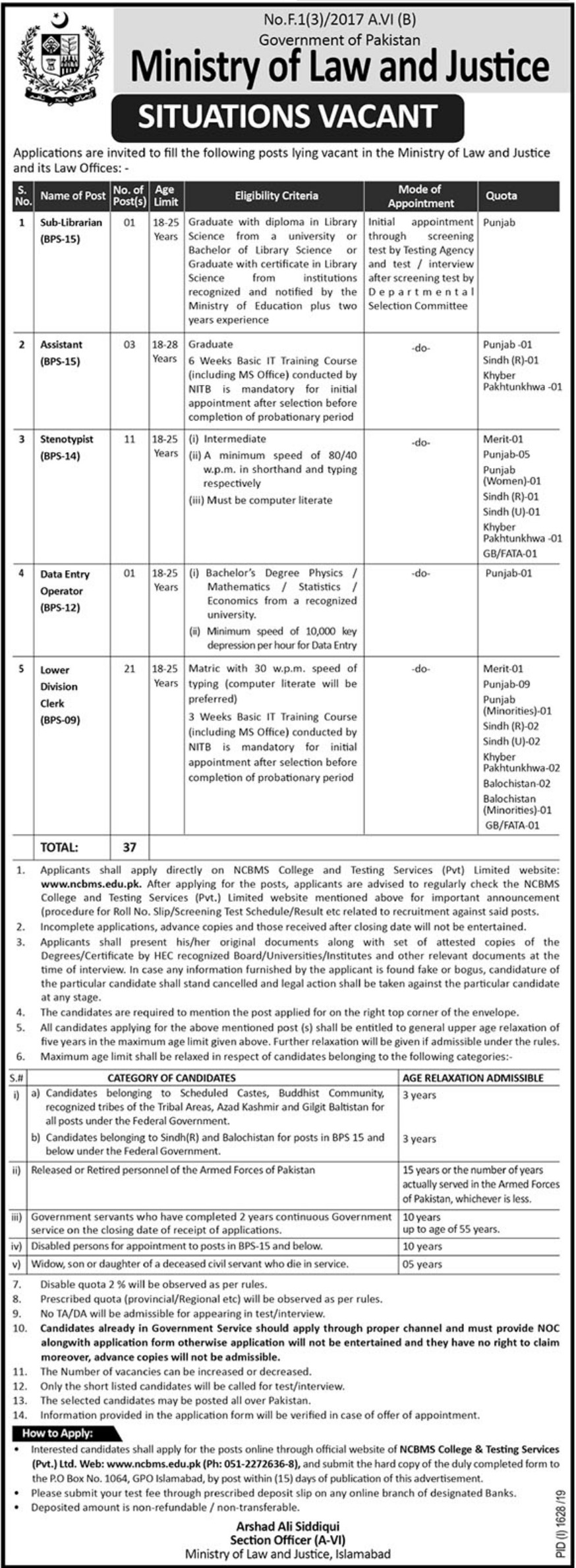 Ministry of Law & Justice Pakistan Jobs 2019