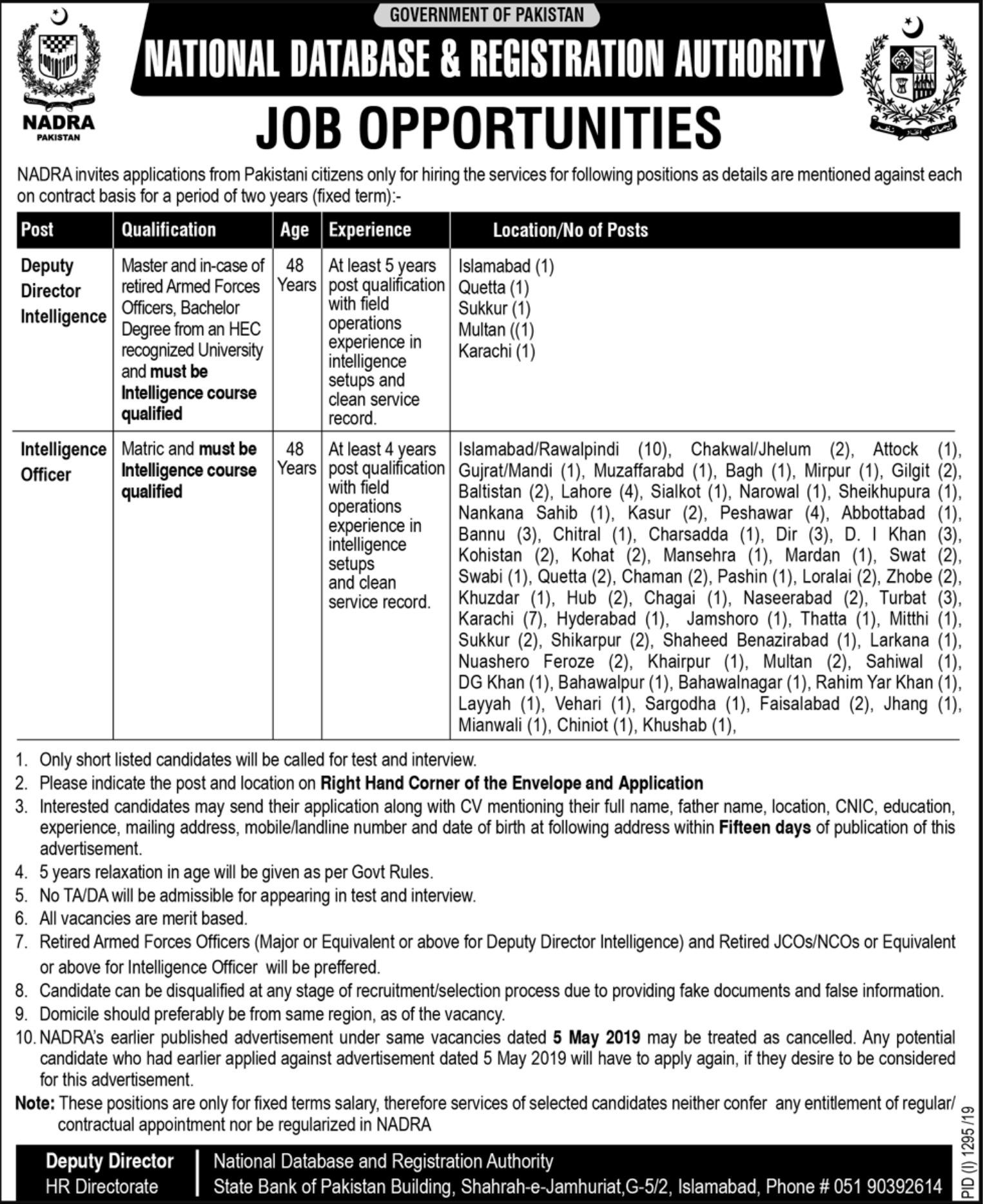 Photo of NADRA Latest Jobs 2019 | 500+ Vacancies | Latest Vacancies in All Pakistan