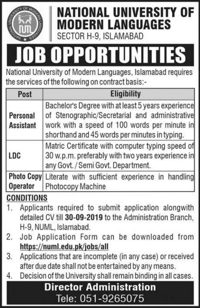 NUML Jobs 2019