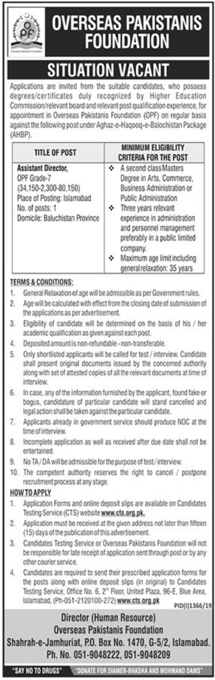 OPF Jobs 2019 by CTS