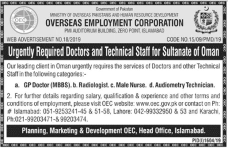 Overseas Employment Corporation OEC Jobs 2019