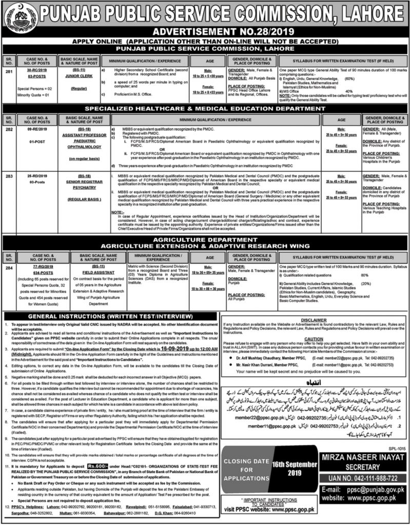 PPSC Latest Jobs September 2019 | 641+ Vacancies | Advertisement No. 28/2019