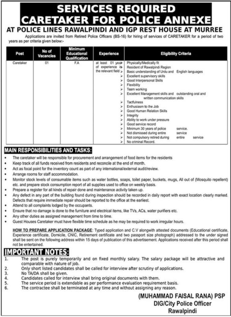 Punjab Police Jobs 2019