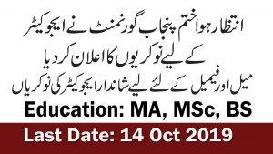 PPSC Educator Jobs October 2019