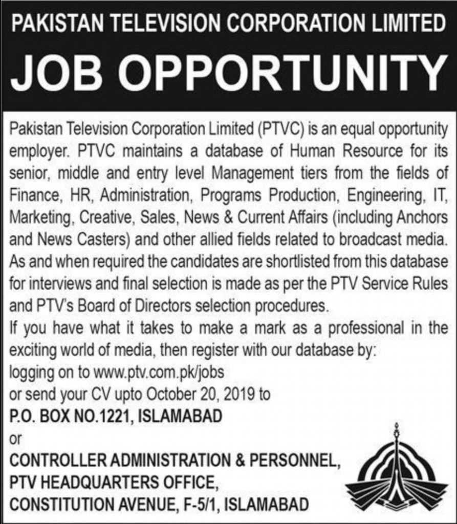 PTV Latest Jobs 2019