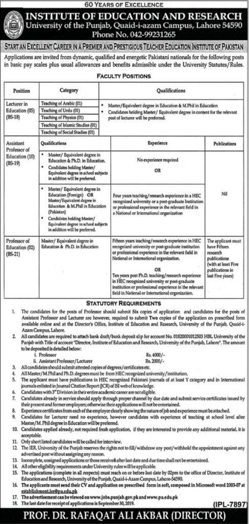 Punjab University Jobs 2019 for Professor, Lecturer - Application Form
