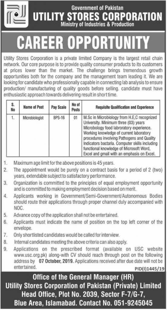 Utility Stores Corporation Jobs 2019