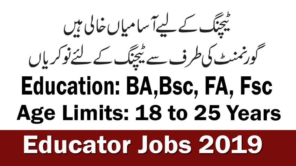 educator jobs 2019