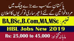 HBL Jobs October 2019