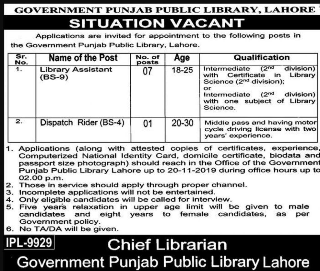 Punjab Public Library Lahore Jobs 2019
