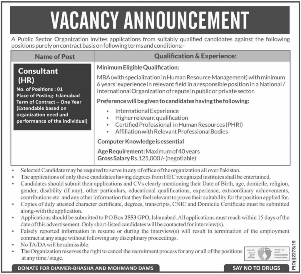 PO Box 2553 Islamabad Jobs 2019