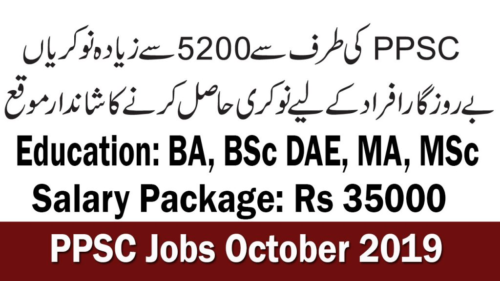 ppsc today new jobs 2019