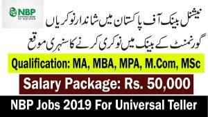 NBP Jobs November 2019 For Universal Teller
