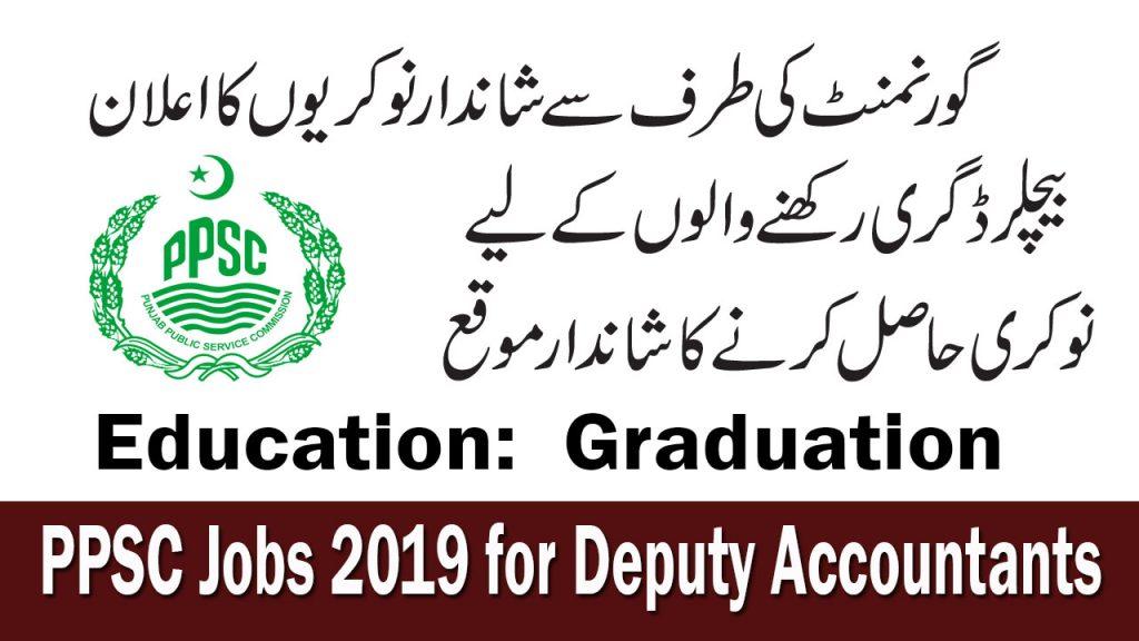 PPSC Jobs 2019 for Deputy Accountants